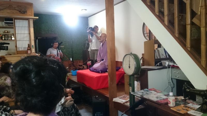 桂福点さんが日本テレビ「24時間テレビ 愛は地球を救う」に出演されます。