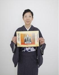 大人の嗜み講座「歌舞伎を知る」事前講座のお知らせ
