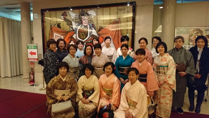 大人の嗜み講座「歌舞伎を知る」