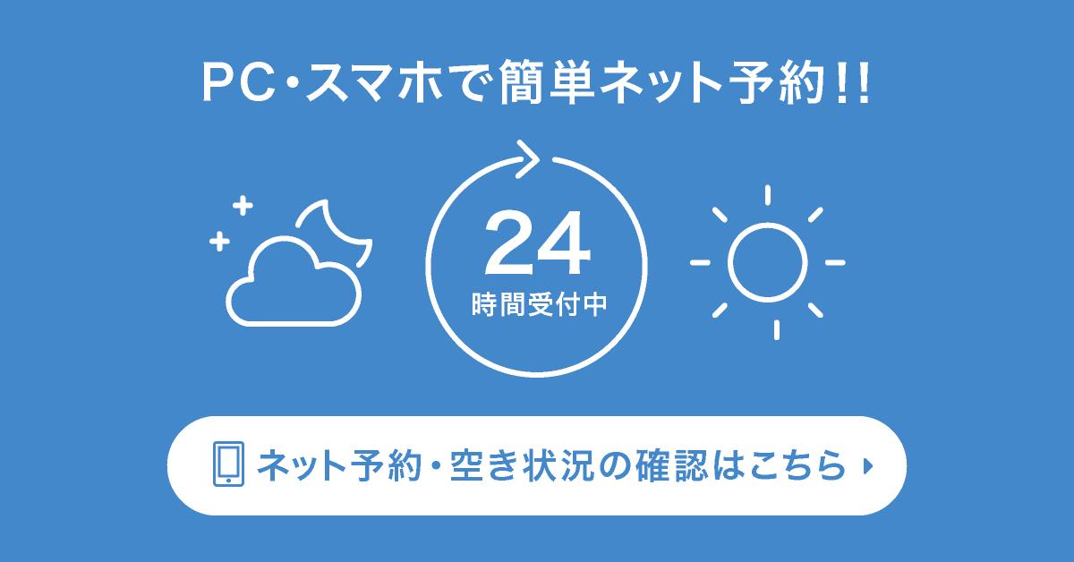 <レンタルきもの>お問合せフォームを変更しました!