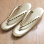 ゴールド草履  セット商品
