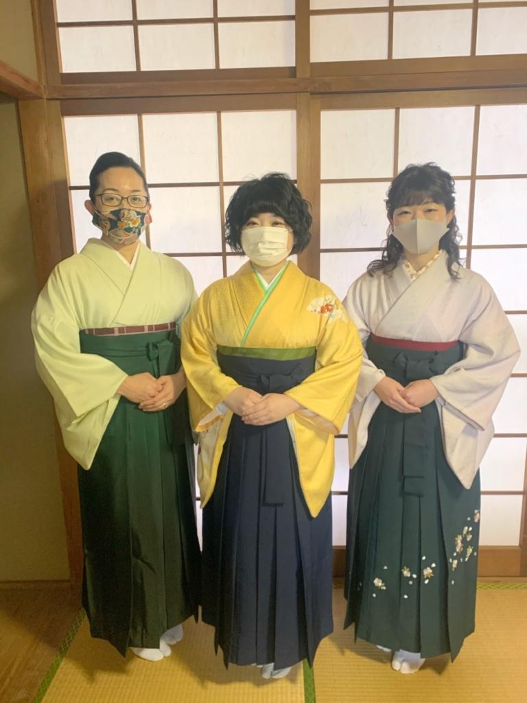 <レンタルきもの>卒業式 先生袴
